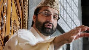 Hurriyat (M) denounces disallowing of its delegates' session