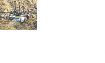 Pak Drone Shot Down In J&K by BSF