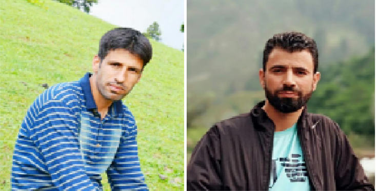 College Life, Students' Career  And Kashmir Scenario .                               ABID HUSSAIN RATHER                         FIRDOUS MAJEED SALROO